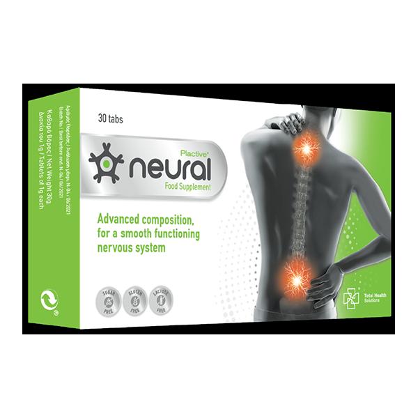 Neural Food Supplement