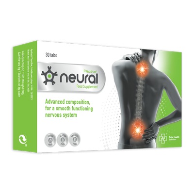 Neural Food Supplement